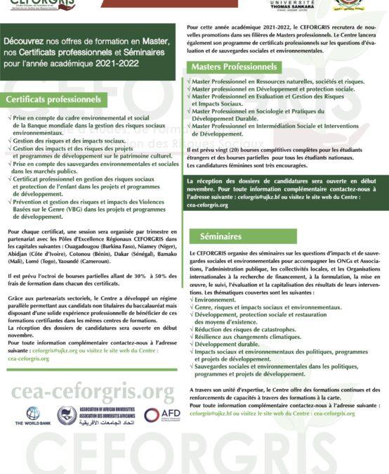 Les offres de formation au CEA-CEFORGRIS